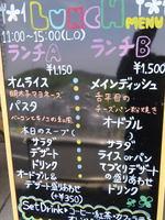 090501_112945