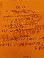 100621_160308